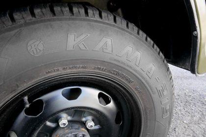 KAMA-219